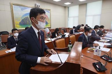 """최준우 주금공 사장 """"중도상환수수료 70% 한시적 인하 준비 중"""""""