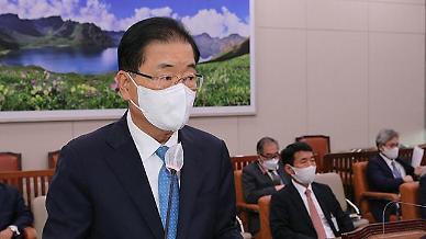 [2021 국감] 정의용 대통령 조만간 유럽 방문...원전 시장 진출 의제