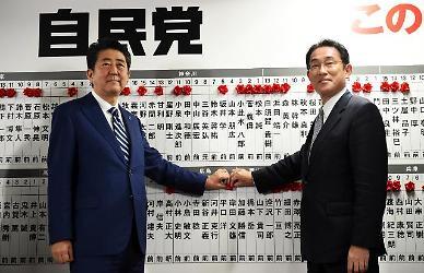 막 올린 일본 총선...기시다, 자민당 단독 과반 지킬까?