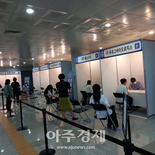 성남시, 성남·판교 온-오프 청년 채용 박람회 관심 집중