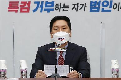"""국민의힘, 유동규 '배임' 혐의 빠지자 """"이재명 일병 구하기"""""""