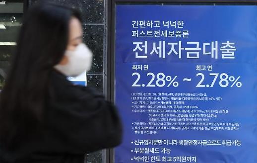 """""""租房奴""""时代来临? 韩青年全税租房贷款近5000亿元"""