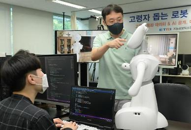 ETRI, 한국전자전에서 차세대 기술 공개