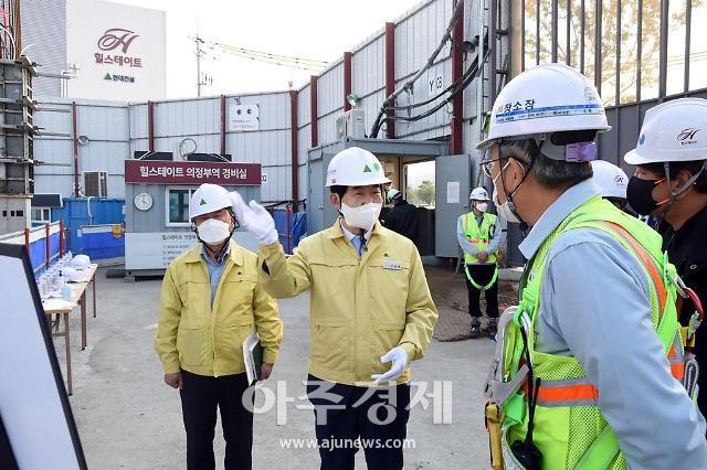 [경기 의정부소식] 안병용 시장, 국가안전대진단 아파트 건설 현장 점검