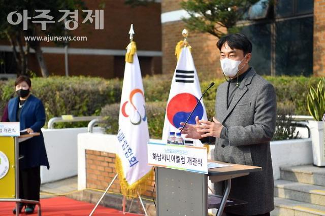"""김상호 하남시장, """"어르신 일자리 다양화, 사회활동 참여기회 확대 최선"""" 강조"""