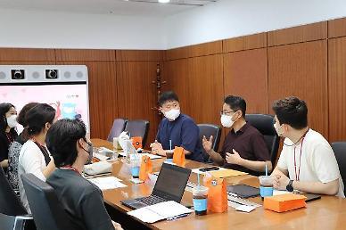 롯데정보통신 MZ세대 사원, CEO와 직통한다…열린 조직문화 확산