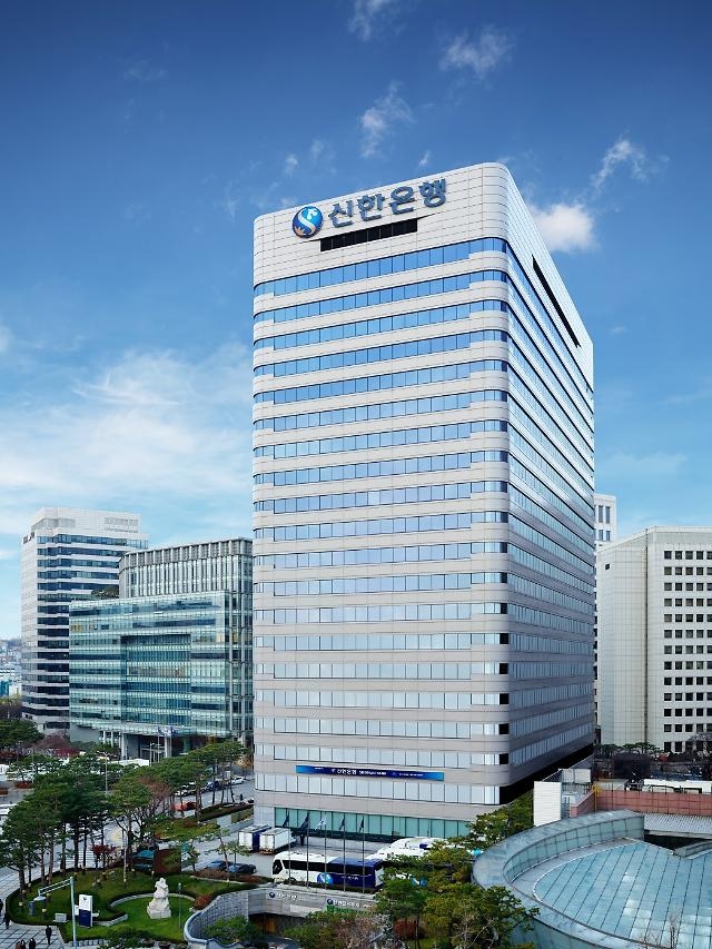 신한은행, 퇴직연금 수익률 6분기 연속 1위