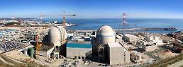 斗山重工業、UAE原発整備事業の受注