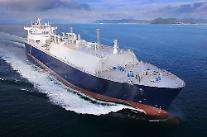 サムスン重工業、メムブレン型液化水素船倉の開発