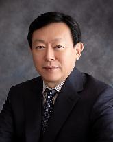 ロッテケミカル、グローバル水素投資ファンドに1400億ウォンの投資