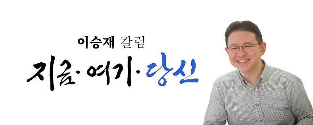 [이승재 칼럼-당신] 윤석열, 전두환식 SNS의 실패