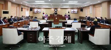 청양군의회, 제276회 임시회 폐회