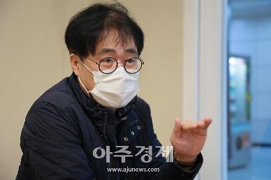 김경율 유동규 배임 혐의 누락, 윗선 꼬리자르기 의심