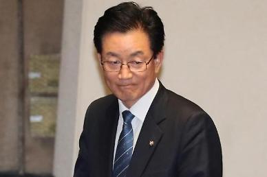 정정순 전 의원 검사·수사관 고소 사건...경찰 무혐의