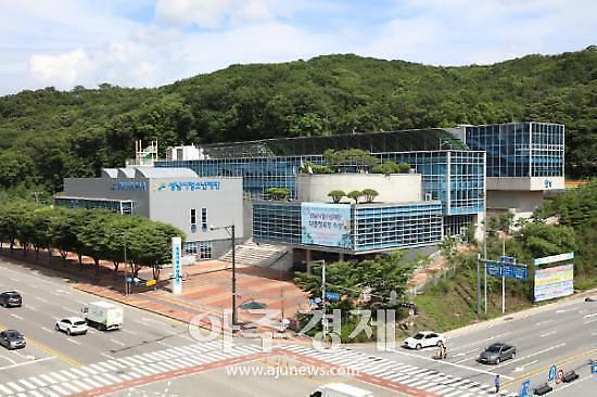 성남시청소년재단, 위드코로나 대응 사업 온화(ON話)프로젝트 운영