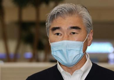 성김 생산적 협의 발언에 종전선언 진전 기대…북한 태도 관건