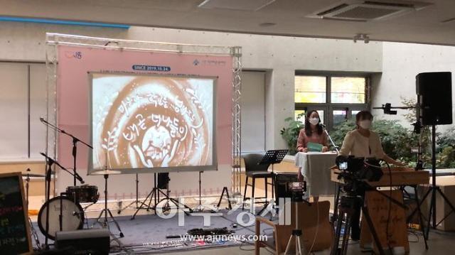 시흥시 학교복합시설 배곧너나들이, '2렇게 너나둘이' 개관 2주년 행사 개최