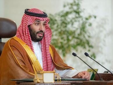 사우디, 2060년까지 탄소 넷제로 선언