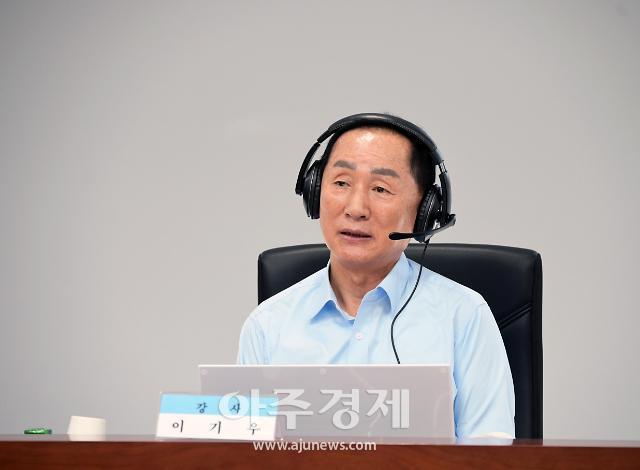 인천대, 이기우 전 교육부 차관 초청 특강