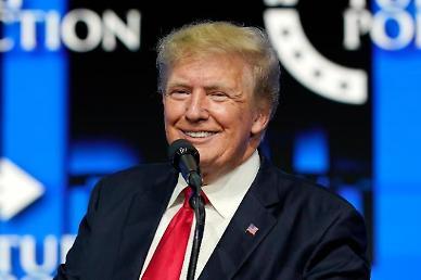 1600% 급등? 트럼프 소셜미디어 주식 뉴욕증시서 돌풍