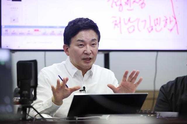 """원희룡 """"이재명, 대검에 직접 고발…전대미문 결탁사건"""""""