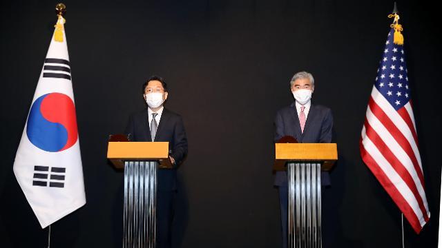 [포토] 한미 북핵 수석대표 협의