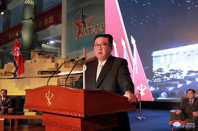 국정원, 美매체 김여정 쿠데타설에 전혀 사실 아냐
