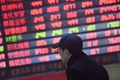 [중국증시 주간전망] 헝다사태, 부동산세 영향에 주목... 경기 지표 전망은 엇갈려