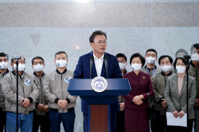 與 의원 73명, 文 정부 성과‧과제 평가…연속토론회 개최