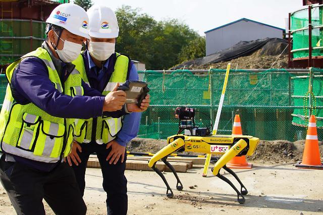 5G 로봇이 건설현장 3D맵 제작…LG유플러스, 실증 성공