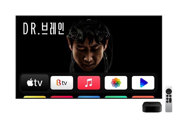SK브로드밴드, IPTV 최초로 애플TV 품었다…웨이브부터 디즈니+까지