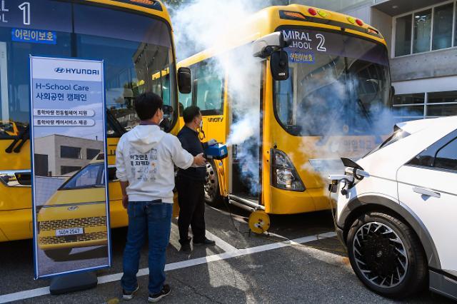 현대차, 어린이 통학차량 무상점검 지원…H-스쿨케어 캠페인 실시