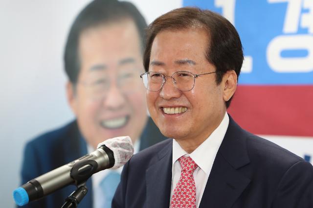 """홍준표 """"당선 즉시 비상경제위 꾸리겠다…법인세 인하"""""""