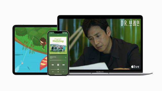 OTT·음악·게임 함께 구독하면 8000원 더 저렴...애플 원 국내 출시