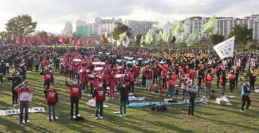 韩经研:韩国因罢工导致劳动损失天数达日本200倍