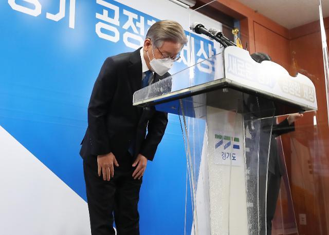 [포토] 고개 숙여 인사하는 이재명 경기지사