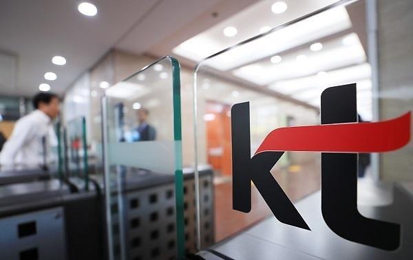 KT, 대규모 디도스 공격에 전국 통신 장애…순차적으로 회복 중