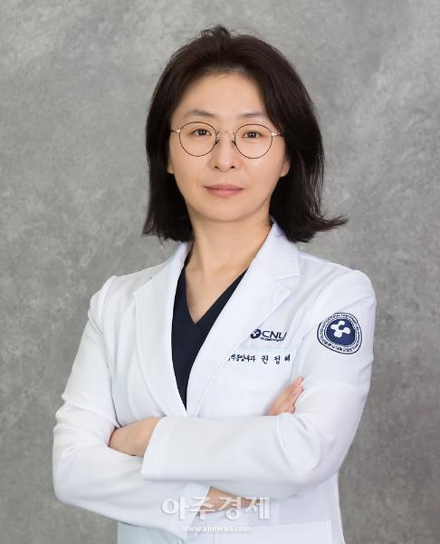 세종충남대학교병원 권정혜 교수, 연명의료 자기 결정 실태 분석결과 내놔