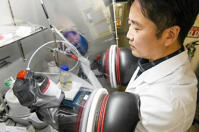 S. Korean company to mass produce sulfide-based electrolytes for all-solid-state batteries