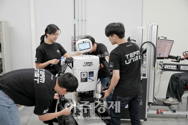 [캠퍼스소식] 유니스트, 세계 아바타 로봇대회 결승 진출 外