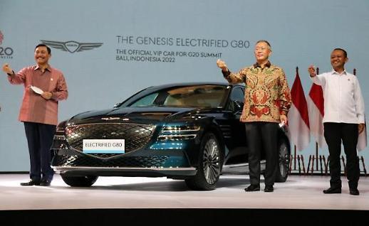 捷尼赛思G80成为G20首脑峰会指定用车