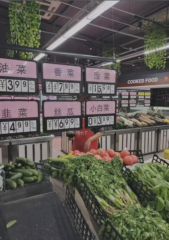 """""""돼지고기보다 비싼 시금치"""" 중국 장바구니 물가 출렁"""