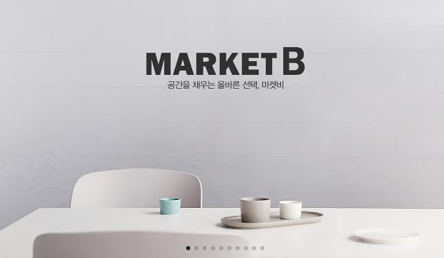 한샘도 눈독들였던 마켓비, M&A 흥행 청신호