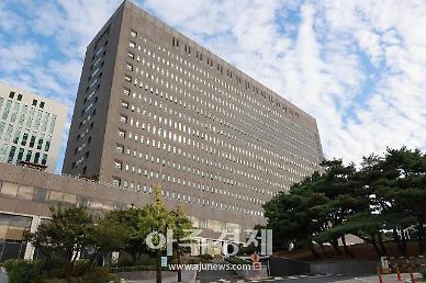 농산물 유통 담합 CJ·롯데 등 9개 운송사 약식기소