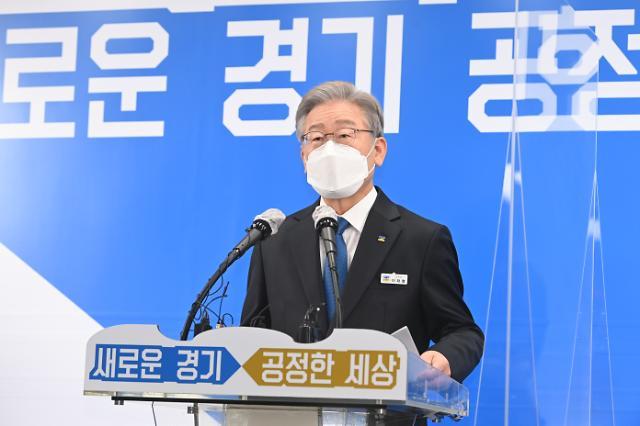 지사직 사퇴 이재명 5천만 국민 책임지는 대표일꾼 되겠다