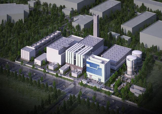 SK케미칼, '친환경' LNG 열병합 발전사업 본격화... SK멀티유틸리티 출범