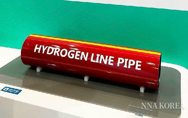 포스코가 개발한 철강재가 사용된 수소 수송용 동관 샘플