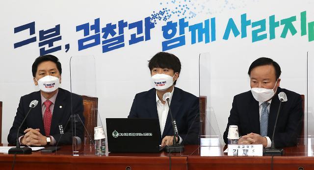 국민의힘, 내년 지방선거 공천 '자격시험' 도입