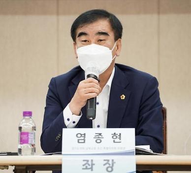 염종현 경기도 의원, 한반도 평화를 위한 남북교류협력과 지방정부의 역할 토론회 개최