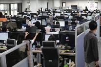 雇用部、特別延長労働認可期間を90日→150日に拡大